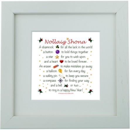 Nollaig Shona - Good Wishes Medium-Print